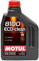 Масло моторное синтетическое  MOTUL 8100 ECO-CLEAN SAE 5W30 (2L) 101543