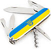 Функциональный складной нож Victorinox Spartan Ukraine 13603.7R4 желто-голубой