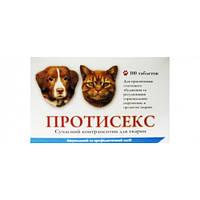 Протисекс контрацептив для котов и собак 20 таб