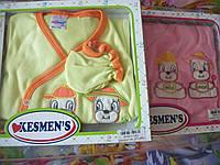 Костюм для новорожденного Kesmens 5 элементов