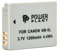 Aккумулятор PowerPlant Canon NB-5L