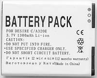 Аккумулятор PowerPlant HTC Desire C A320E