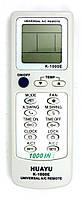 Универсальный пульт для кондиционеров HUAYU K-1000E, 1000 в 1