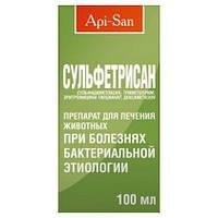 Сульфетрисан (Sulfetrisan),100мл ( сульфадиметоксин + эритромицин + триметоприм + дексаметазон).(Api-San)