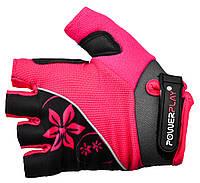 Женские велосипедные перчатки. Быстрое снятие. Power Play.  Розовый