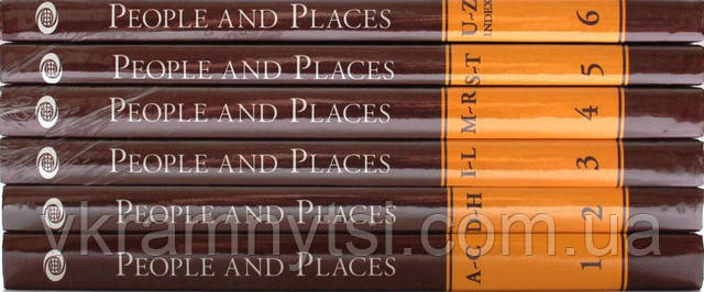 6-ти томна дитяча енциклопедія англійською. The World Book Encyclopedia of People and Places, детская энциклопедия на английском, купить книгу Киев