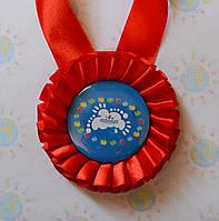 Медали с логотипом детского клуба