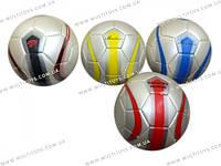 Мяч футбольный BT-FB-0060 380г