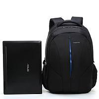 Молодежный рюкзак. Рюкзак для ноутбука. Качественный рюкзак. Интернет магазин рюкзаков.Код: КРСК151