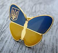 """Значок значок флаг украины """"Бабочка"""""""