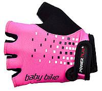 Детские велосипедные перчатки Power Play. Розовый