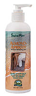Успокаивающий и увлажняющий лосьон для ног (Almond-Apricot) 240 мл - NSP