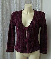 Кофта женская теплая осень зима акрил бренд Mirasati Paris р.50-52