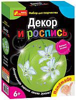 """Декор бутылки """"Нежные лилии"""" 6550-6"""