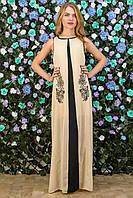 Длинное шифоновое платье свободного покроя