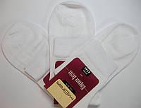 Носки в сетку для мужчин