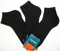 Хлопковые тонкие мужские носки