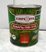Эмаль  алкидная ПФ -115 (ГОСТ) Химрезерв 0,9 кг