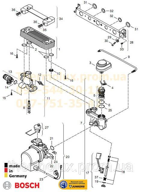 Wr 275-1 датчик перегрева теплообменника теплообменник кожухотрубных теплообменных аппаратов с конструкцией