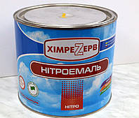 Нитроцеллюлозная эмаль  Химрезерв 2 кг