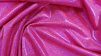 Бифлекс  галограмма малина