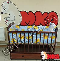 Комплект постельного белья в детскую кроватку 4 в 1 голубой
