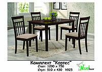 Обеденный комплект для кухни Кортес капучино, стол и 4 стула
