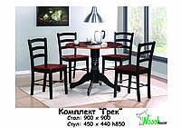 Обеденный комплект для кухни Грек черри+блек, стол и 4 стула