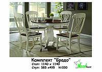 Обеденный комплект для кухни Брадо Топлёное молоко + дуб, стол и 4 стула