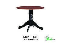 Обеденный стол Грек черри+блек