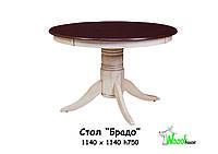 Обеденный стол Брадо Топлёное молоко + дуб