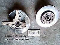 Диск тормозной, передний для Фиат Добло / Fiat Doblo 2006, 46401356, 46455892