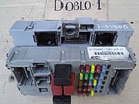 Блок предохранителей Фиат Добло / Fiat Doblo 2006,  51769367, 51770486, 5 176 9367, 5 177 0486