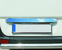 Накладка над номером Volkswagen Crafter (фольксваген крафтер), нерж.