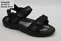 Мужские сандали Salasantik
