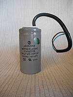 Пусковой конденсатор Leon One 600 мкФ