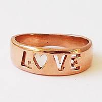 """Кольцо """"Любовь"""", позолота. Размеры 16, 16.5."""