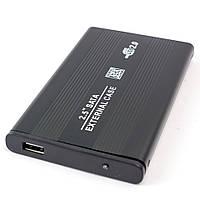 """Внешний карман для винчестера SATA HDD 2.5"""" (с ноутбуков)"""