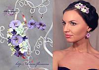 """Комплект украшений с цветами ручной работы: серьги+обруч """"Фиолетовые анютки"""""""