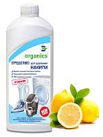 Средство для удаления накипи и известкового налета Organics Aqua