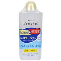 Kanebo Freshel Face Moisturizing  Collagen Lotion + Essence (2 in 1)  Лосьон-эссенция с коллагеном, 300 мл