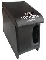 Подлокотник Хюндай Акцент (Hyundai Accent)
