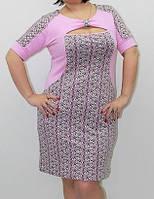Повседневное  женское платье большой размер. персик