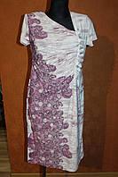 Нарядное платье лавандового цвета, есть БОЛЬШИЕ размеры, р. 52-56