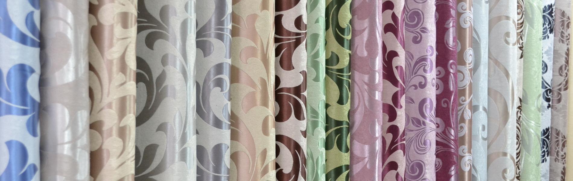 Трехцветные шторы