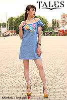 Платье с аппликацией из цветов Rainbow