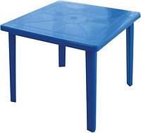 Стол пластиковый квадратный 90см синий Доставка по Киеву и Новой почтой по Украине