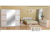Магнолия; мебель для спальни (БМФ)