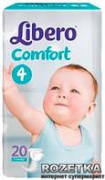 Подгузники детские Libero Comfort 4 7-14 кг 20 шт.