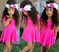 Детское платье розового цвета с юбкой солнце